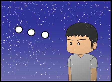 ブログな惑星マンガ0153-コマ1