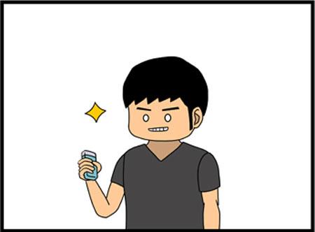 ブログな惑星マンガ0164-コマ3